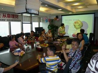 童乐日/孩子是祖国的花朵,为了庆祝刚过去不久的六一儿童节,金鹰基金...
